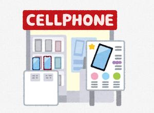 五年ぶりのiPhone機種変更、クイックスタートでのデータ移行が簡単過ぎた。
