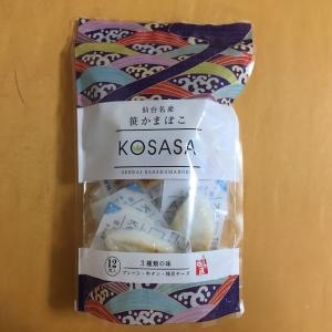 コストコ 佐々直 仙台名産笹かまぼこ(KOSASA)