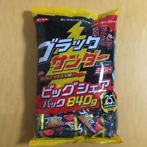 コストコ 有楽製菓 ブラックサンダーチョコレートビッグシェアパック(840g)