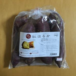 コストコ 宮崎産紅はるかさつまいも(1.5kg)