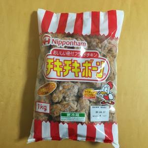 コストコ 日本ハム チキチキボーン(1kg)
