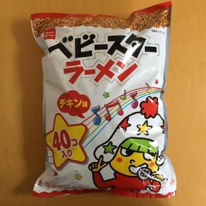 コストコ おやつカンパニー ベビースターラーメンチキン味(40個入り)