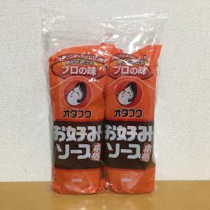 コストコ オタフクソース お好みソース(500g×2個入り)