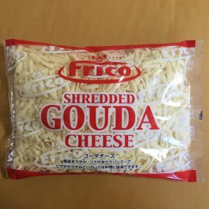 コストコ オランダフリコ ゴーダチーズシュレッド(1kg)