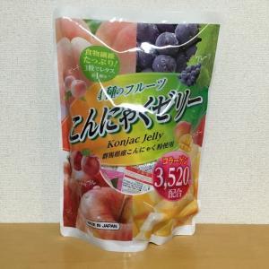 コストコ 雪国アグリ 4種類のフルーツこんにゃくゼリー(64個入り)