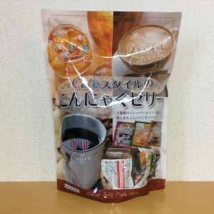 雪国アグリ CAFEスタイルのこんにゃくゼリー(60個入り)