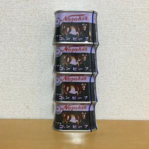 ノザキ コンビーフ(100g×4個入り)