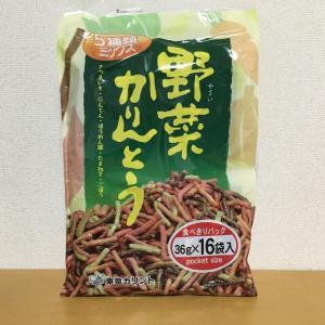 コストコ 東京カリント 野菜かりんとう(36g×16袋)