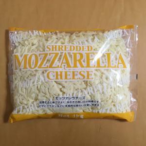 コストコ ムラカワ ジャーマンモッツァレラシュレッドチーズ(1kg)