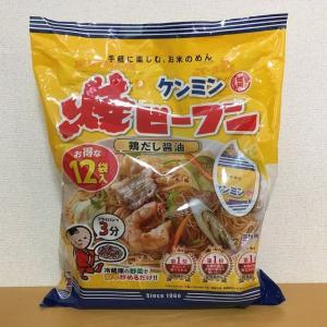 コストコ ケンミン食品 焼ビーフン鶏だし醤油(12袋入り)