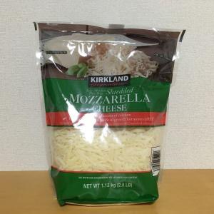 コストコ カークランドシグネチャー モッツァレラシュレッドチーズ(1.13kg×2袋入り)