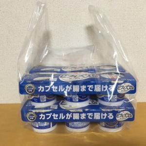 コストコ 雪印メグミルク ビフィズス菌SP株ヨーグルト(70g×3個×4セット)