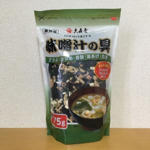 コストコ 大森屋 味噌汁の具業務用(175g)