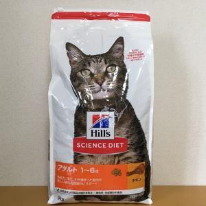 コストコ 日本ヒルズ・コルゲート ヒルズサイエンスダイエットアダルト猫用1~6才(9kg)