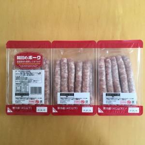 コストコ 日本ピュアフード 腸詰めポーク生ソーセージ1500g(30本入り)
