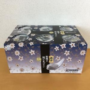 コストコ 雪印メグミルク 濃香粒挽き黒ごまプリン1680g(140g×6個×2箱入り)