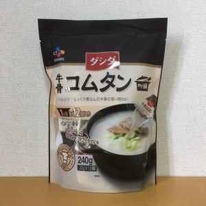 コストコ CJ ダシダ牛骨コムタンスープ240g(20g×12個入り)