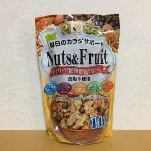 コストコ ハース 糖質管理ナッツ&フルーツ350g(25g×14袋入り)