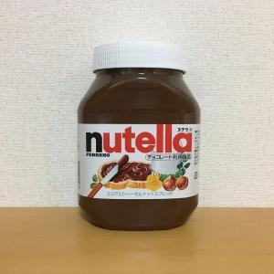 日本フェレロ ヌテラヘーゼルナッツチョコレートスプレッド(1000g)