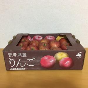 コストコ 青森県産ふじりんご2.8kg(13個入り)