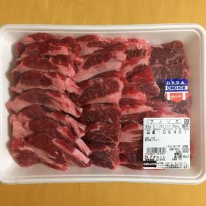 コストコ USAビーフ三角バラカルビ焼肉