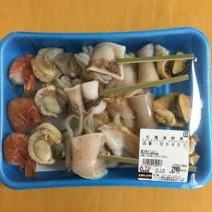 コストコ 6種海鮮串
