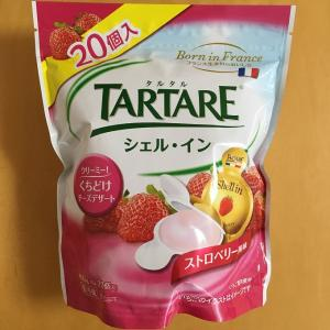 TARTARE タルタル シェル・イン(ストロベリー風味)