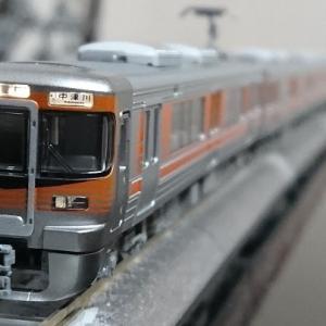 入線日記137 TOMIX 313系8000番台「セントラルライナー」