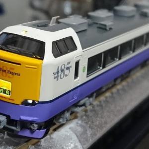 入線日記138 TOMIX 485系3000番台 特急「白鳥」