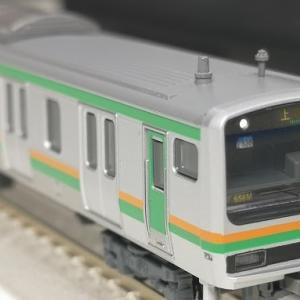 入線日記163 KATO E231系 近郊形 宮ヤマU538