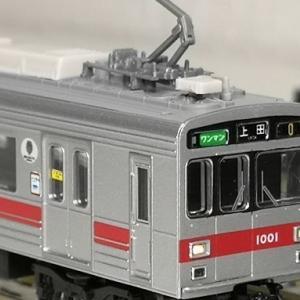 入線日記166 グリーンマックス 上田電鉄 1000系