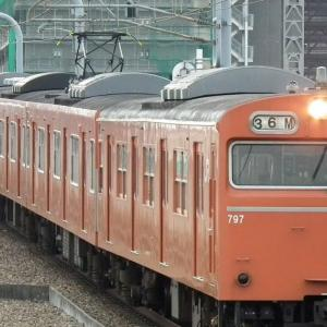 大阪環状線103系 混色編成