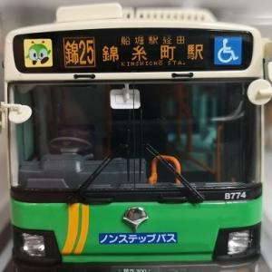 グッドスマイルカンパニー 1/43 いすゞエルガ 東京都交通局