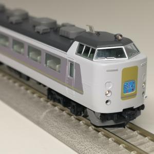 入線日記182 TOMIX 485系 特急「ひたち」