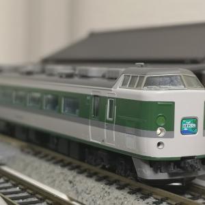 入線日記225 TOMIX 189系 特急「はまかいじ」2号・3号 長ナノN101