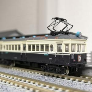入線日記236 鉄道コレクション 上田丸子電鉄 5250形
