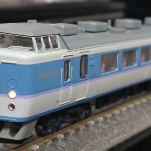 入線日記49 KATO 189系 特急「かいじ」