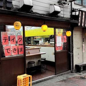 岐阜屋 新宿