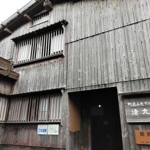 清九郎の家 佐渡島 宿根木