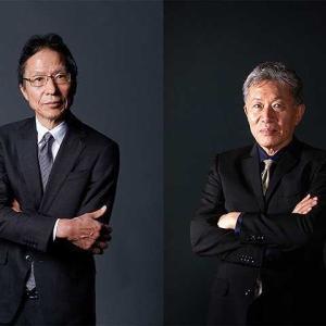 新世界秩序と日本の未来