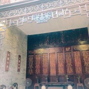 【マカオ世界遺産】盧家屋敷ロウカウマンションはカジノ王の風水家屋