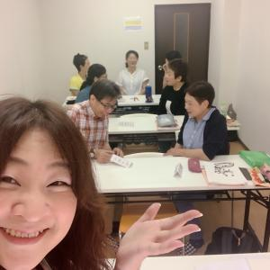 9月の笑い文字講座スケジュール(2019年)