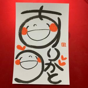 千葉県美浜郵便局で笑い文字イベント