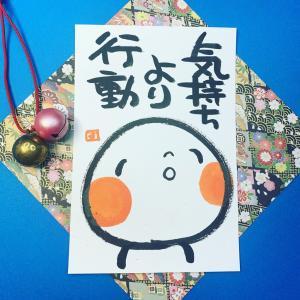 【やる気不要】ブログ毎日書くぞ部←直球すぎるネーミング