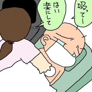 吐き気MAX状態での入院検査