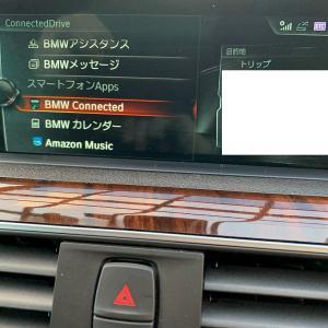 BMWのIdrive、googleマップから目的地を送信できなくなったとき、これでなおった