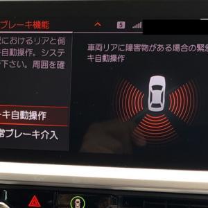 G21 リア緊急ブレーキは便利で設定してあるものの車庫入れでジャマされる・・