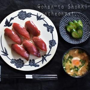 ヅケまぐろ握り寿司