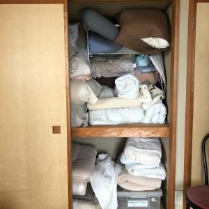 【お片付けサポートレポ】押入れの寝具、何がどれだけあるか言えますか?