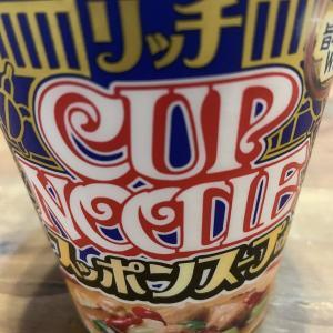 スッポンスープ味のカップヌードルを食べました【リッチカップヌードル感想】